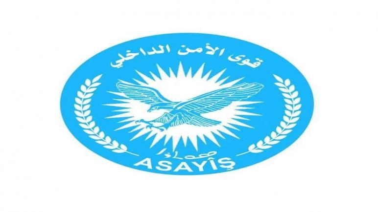 بيان صادر عن المركز الإعلامي العام لقوى الأمن الداخلي_شمال وشرق سوريا بخصوص جريمة قتل السيد