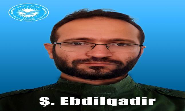 بيان صادر عن المركز الإعلامي العام لقوى الأمن الداخلي _ شمال شرق سوريا