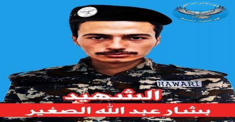 المركز الاعلامي العام شمال وشرق سوريا