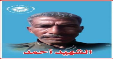 المركز الإعلامي العام لقوى الأمن الداخلي في شمال وشرق سوريا