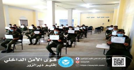 تخريج دورة تدريبية جديدة لأعضائنا في إقليم دير الزور